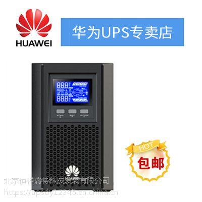 华为UPS2000-A-1KTTS 内置电池1KVA800W带稳压正品包邮