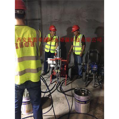 西安建筑防水修缮公司-西安防水维修公司-西安建筑防水堵漏公司