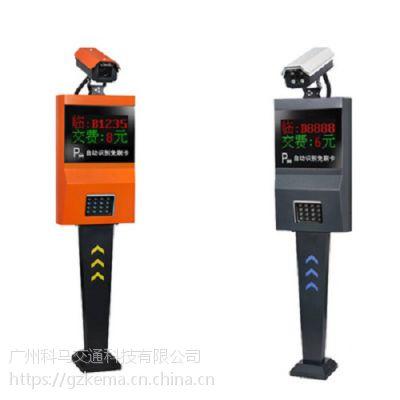 广州车牌识别系统安装厂家广州科马交通