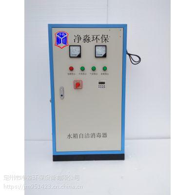厂家直销臭氧发生器,水箱自洁消毒器SCII-10HB