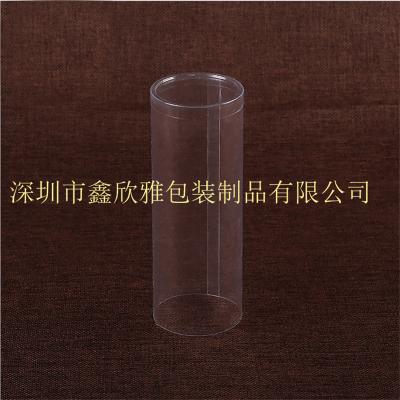 专业定制透明pvc圆筒 环保包装筒 pvc毛巾包装盒等