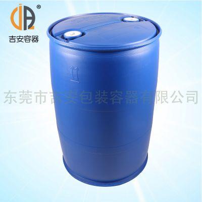 低价供应 200L塑料桶 化工桶 230L包装桶 水桶 厂家直销 价格优惠