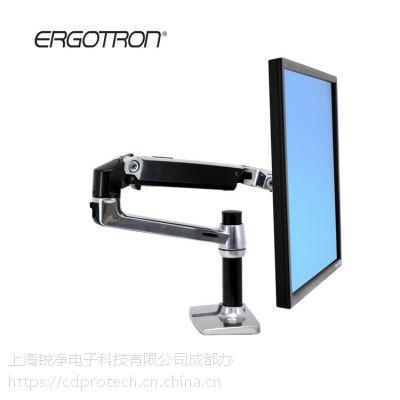 重庆爱格升Ergotron液晶电脑显示器支架45-241-026