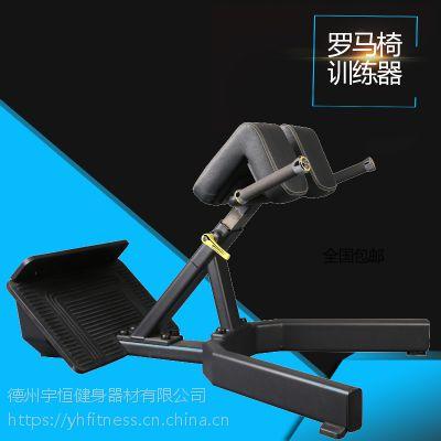 宇恒罗马椅山羊挺身凳家用健身椅健身房商用器材