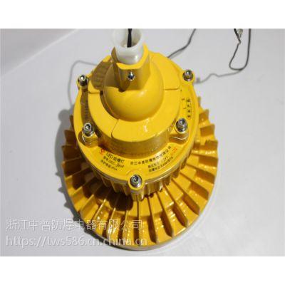 供应防爆LED灯 DED-510防爆高效节能LED灯 LED防爆灯具30~40W