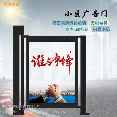 通捷电动闭门器90度自动开门机电动平开门电机一体机刷卡门禁系统