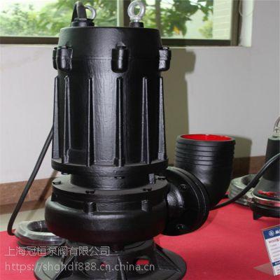 厂家直销65WQ25-12-1.5南阳市地下室排污泵、一备一用排污泵接线图。