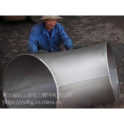 供应Q235材质的碳钢对焊弯头 20#对焊弯头 GB/T13401标准