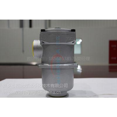 胜达过滤SDRF型液压回油过滤器过滤精密度高使用寿命长 液压回油过滤器价格