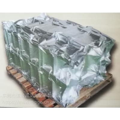 【真空包装箱如何制作?】出口木箱
