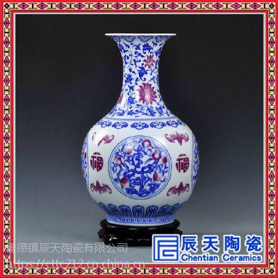 景德镇手工青花陶瓷花瓶手绘客厅摆件 现代简约摆件花瓶
