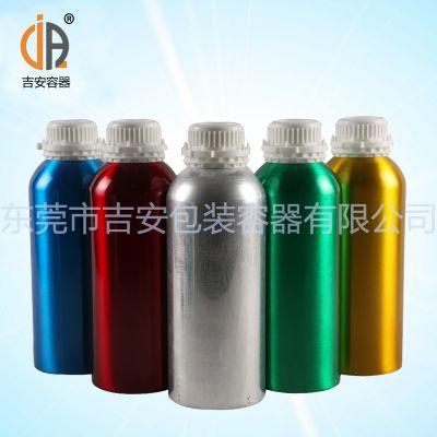 JAPC铝瓶 1L升铝罐 1公斤kg防盗铝瓶抛光 厂家直销