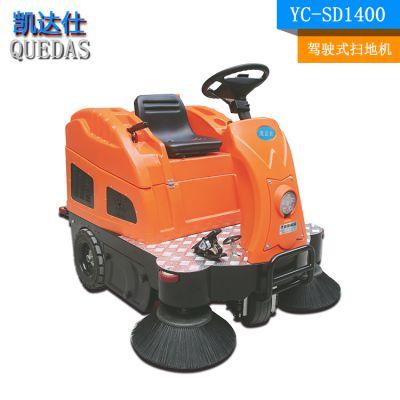 扬州驾驶式扫地机厂家 扬州工业用扫地吸尘机 免费试机