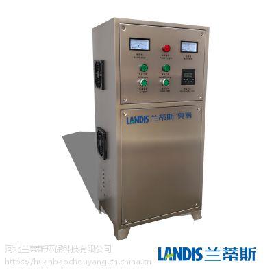兰蒂斯工厂车间臭氧发生器 臭氧消毒机 水杀菌消毒设备