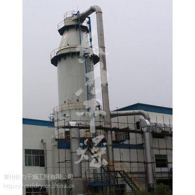 成熟型YPG高分子材料专用干燥设备 烘干机厂家