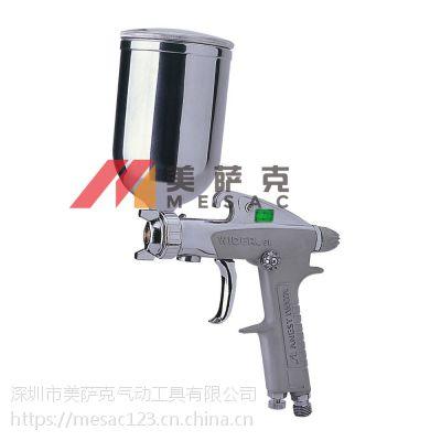 进口日本岩田W-61小型手动喷漆喷枪