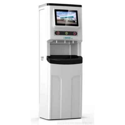 卫视窗商用一体式净水机