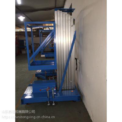 移动式升降机 8 10 12米单双柱铝合金升降平台 电动升降梯 高空作业车
