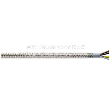 lappkabel(江苏总代)ÖLFLEX® CLASSIC 100 CY