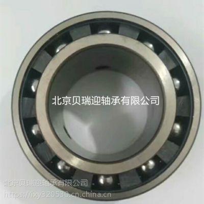 替代进口的高温轴承 石墨块自润滑轴承 北京贝瑞迎轴承专业销售石墨块自润滑轴承
