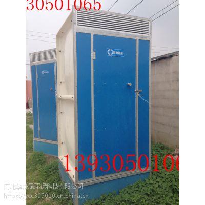 石家庄移动厕所