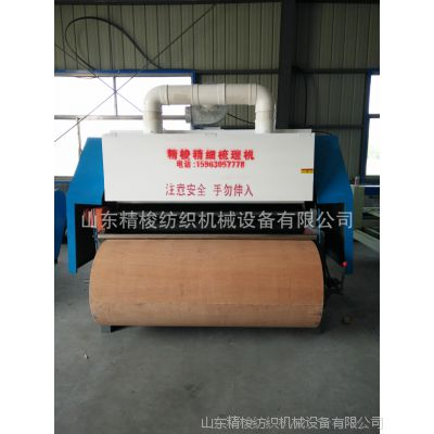 吸尘式弹花机价格 山东专业生产弹花机梳理机厂家