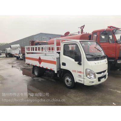 深圳可上户 供应 跃进小福星云内95马力5.4米1.9L排量高栏气瓶车