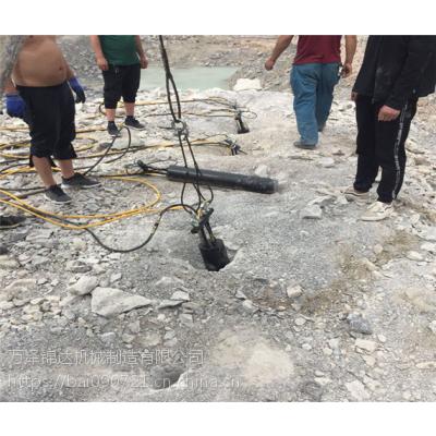 东方挖地基破坚硬石头劈裂机