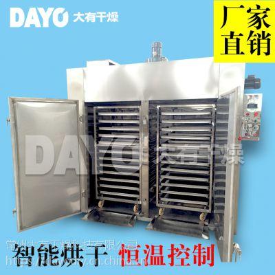 大有厂家 果蔬烘干机 两门两车烘房 水果片烘干箱 CT-C干燥机