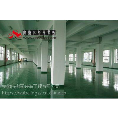 合肥厂房装修厂房设计 专业工装公司