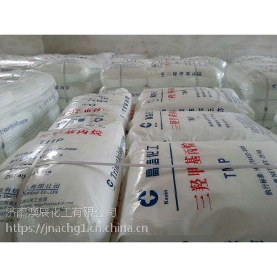 专业供应江西高信三羟甲基丙烷丨99含量三羟甲基丙烷价格走势