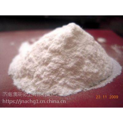 专业供应山东氨基模塑料-电玉粉可根据样品调制