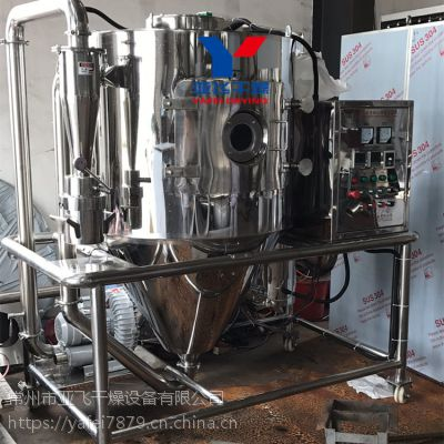 现货供应小型实验室烘干设备 奶粉瞬间干燥离心喷雾烘干塔
