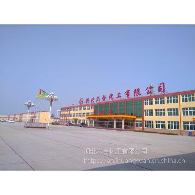 氨基磺酸生产厂家氨基磺酸生产厂