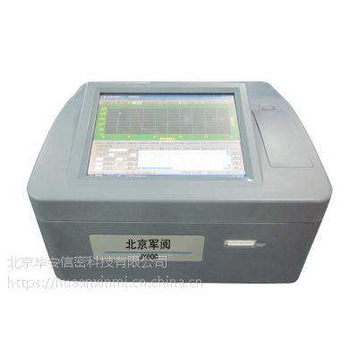 爆炸物毒品检测仪LT-600