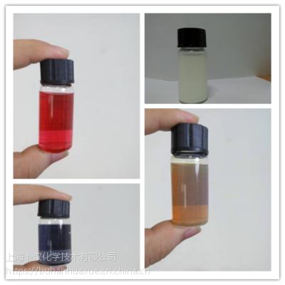 PS聚苯乙烯微球 荧光聚苯乙烯微球