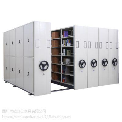 四川成都手摇式移动档案密集架密集柜移动柜档案室设备厂家