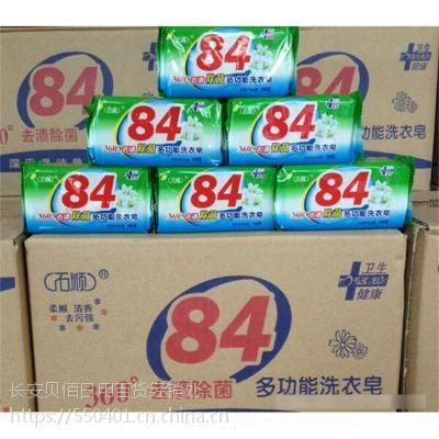 批发石顺84洗衣皂 透明皂 内衣皂 bb尿布皂 劳保福利活动赠品