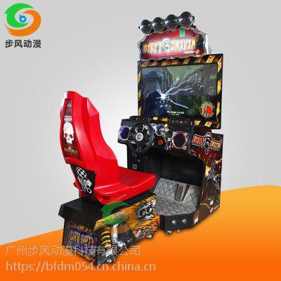 步风电玩城大型游戏机 野蛮魔驱赛车模拟机