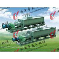 双轴粉尘加湿机是环境保护的必备设备