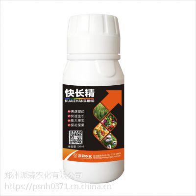 瓜果蔬菜植物生长调节剂快长精含细胞分裂素效果优于九二0