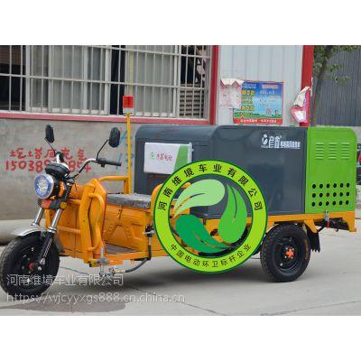 河南彦鑫牌小型喷洒车YXPSY-02寿命长