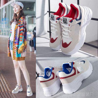 运动鞋女鞋子2018新款夏季韩版ulzzang百搭原宿网红ins超火老爹鞋