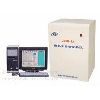 供应质量好用石油热值检测仪/砖厂化验设备/化验油品热值仪器