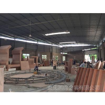 重庆纯展览工厂