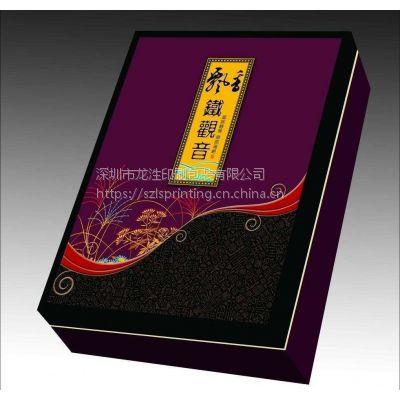 深圳平装盒茶印刷定制 龙泩印刷包装专为企业量身定制