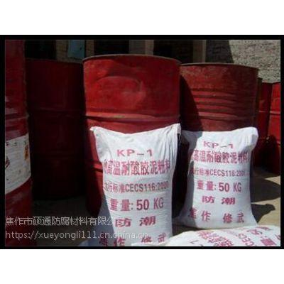 耐酸胶泥-陕西耐酸胶泥厂家.耐酸胶泥介绍5