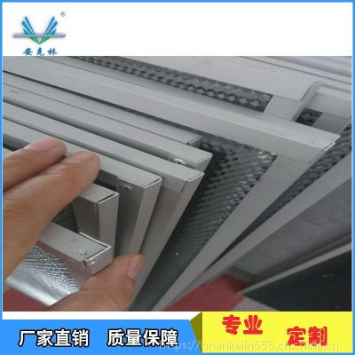 供应铝基蜂窝光触媒滤网 空气净化器高效HEPA滤网