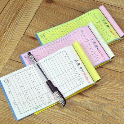 杭州收款收据定做 杭州收据印刷制作