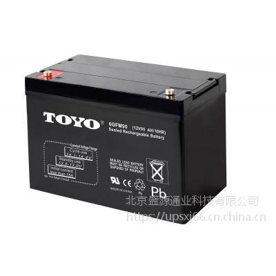 东洋蓄电池6-GFM-100 阀控式密封蓄电池
